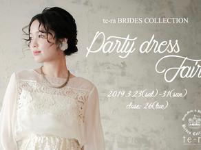 Party Dress Fair!