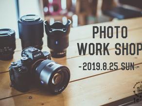 photo work shop 第4弾!