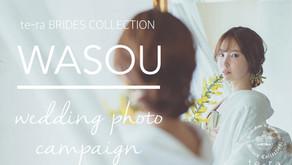 WASOU wedding photo campaign!