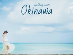 te-raの沖縄フォトへのこだわり