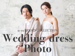 Wedding dress Photo Plan