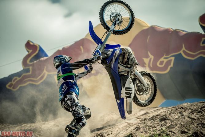 2 Этап Кубка XSR-MOTO.RU 2015 - МОТО