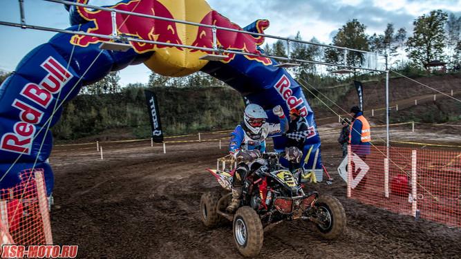 5 Этап Кубка XSR-MOTO.RU 2015 - ATV