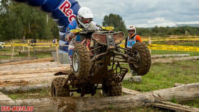 4 Этап Кубка XSR-MOTO.RU 2015 - ATV