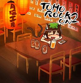 MCCD-006 TOHO ROCK ON 2.png