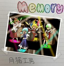 MCCD-002 Memory.jpg