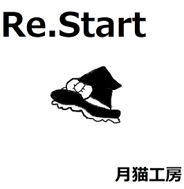 MCCD-003 Re.Start.png