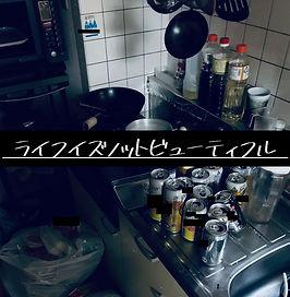 ネガポジオリジナル.jpg