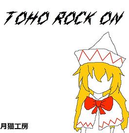 MCCD-005 TOHO ROCK ON.png