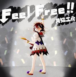 Feel Free!!.jpg