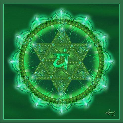 Anahata, Heart Chakra Symbol