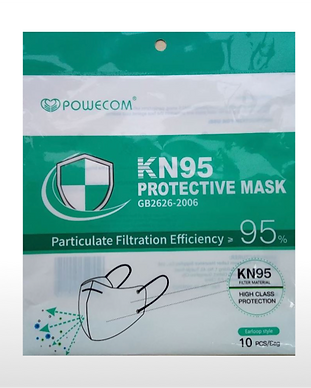 ProductsPageKN95image.png