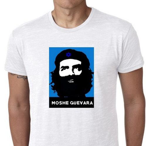 MOSHE GUEVARA