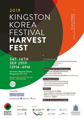 2019 Kingston Korea Festival Poster_A4_F