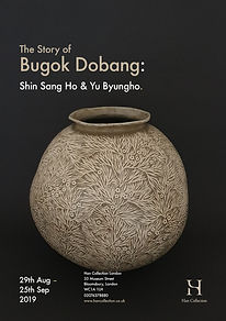 The Story of Bugok Dobang 2019 Sep.jpg