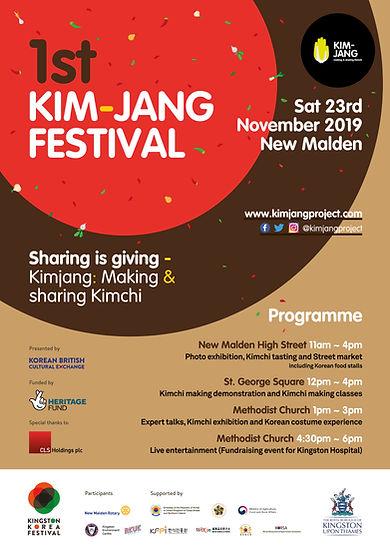Kimjang-Festival-Poster_Final.jpg