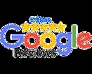 """img src=""""googlelogo.jpg"""" alt=""""google badge for 5 star rating"""">"""
