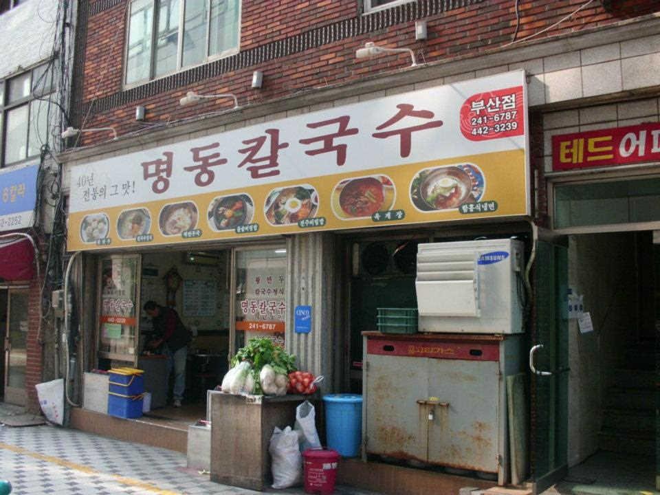 Fakta Unik Korea Selatan (c) Odhila (IG: @odickyidol) BuLiBi Bukan Liburan Biasa