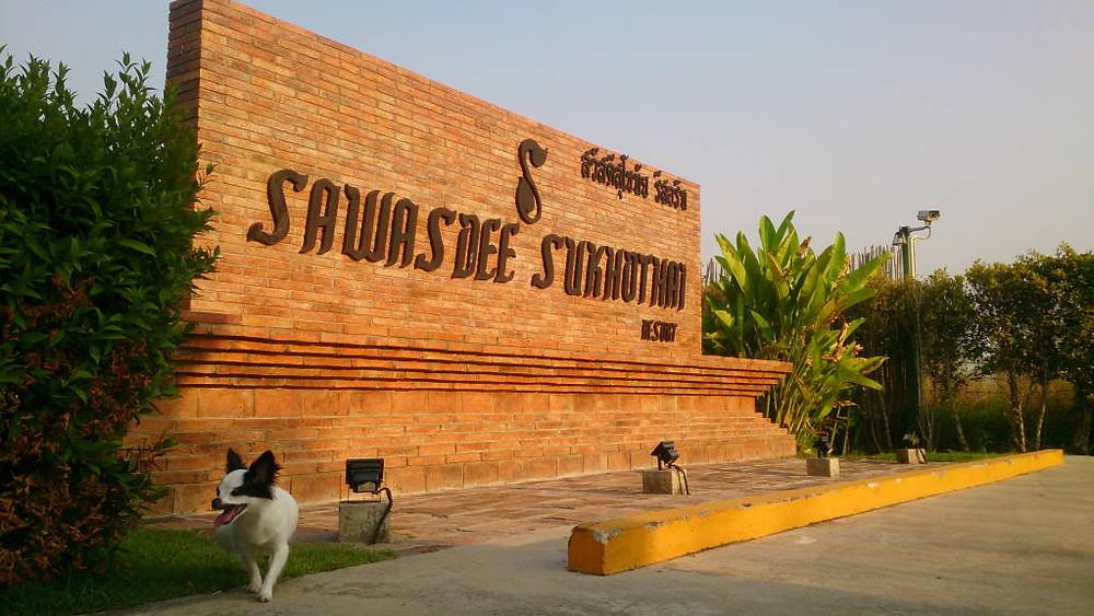 Nuansa damai di Sawasdee Resort Sukhothai