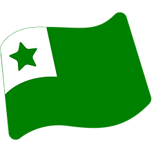 flag_gratispngdotcom_wikipedia.png