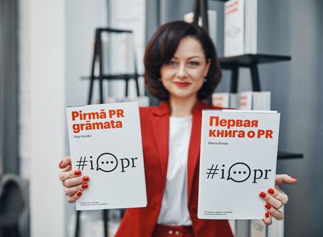 """Presentation of """"Pirmā PR grāmata""""/ """"Первая книга о PR"""""""