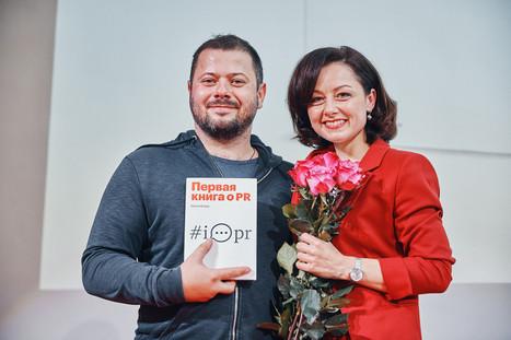 """""""Pirmā PR grāmata""""/""""Первая книга о PR"""" presentation"""