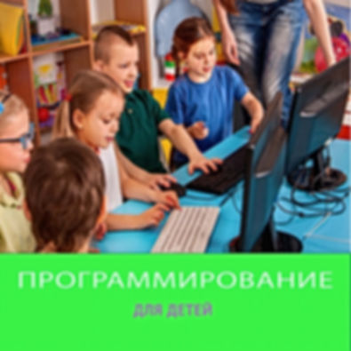 Programmeerimine programm