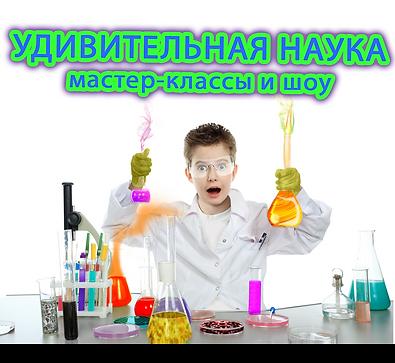 Teadusetendus vene.png