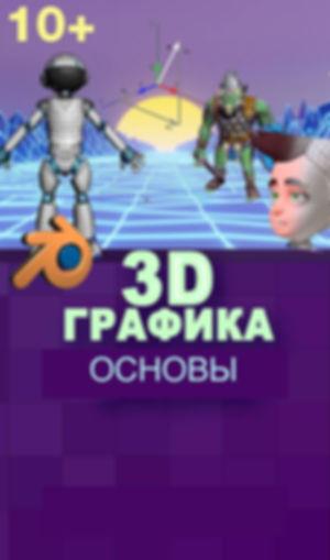 3d (2) (10).jpg