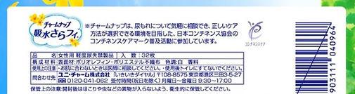 %E3%82%B3%E3%83%B3%E3%83%81%E3%83%8D%E3%
