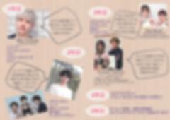 A6冊子2P-P3 [更新済み].jpg