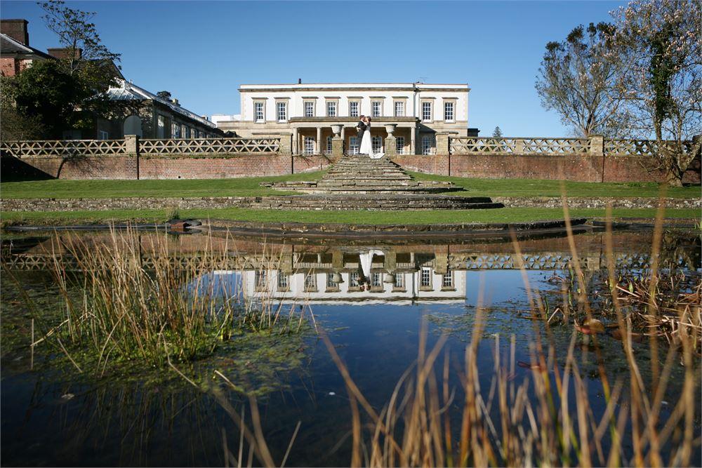 Buxted Park Hotel wedding venue