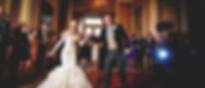 newington house wedding djs
