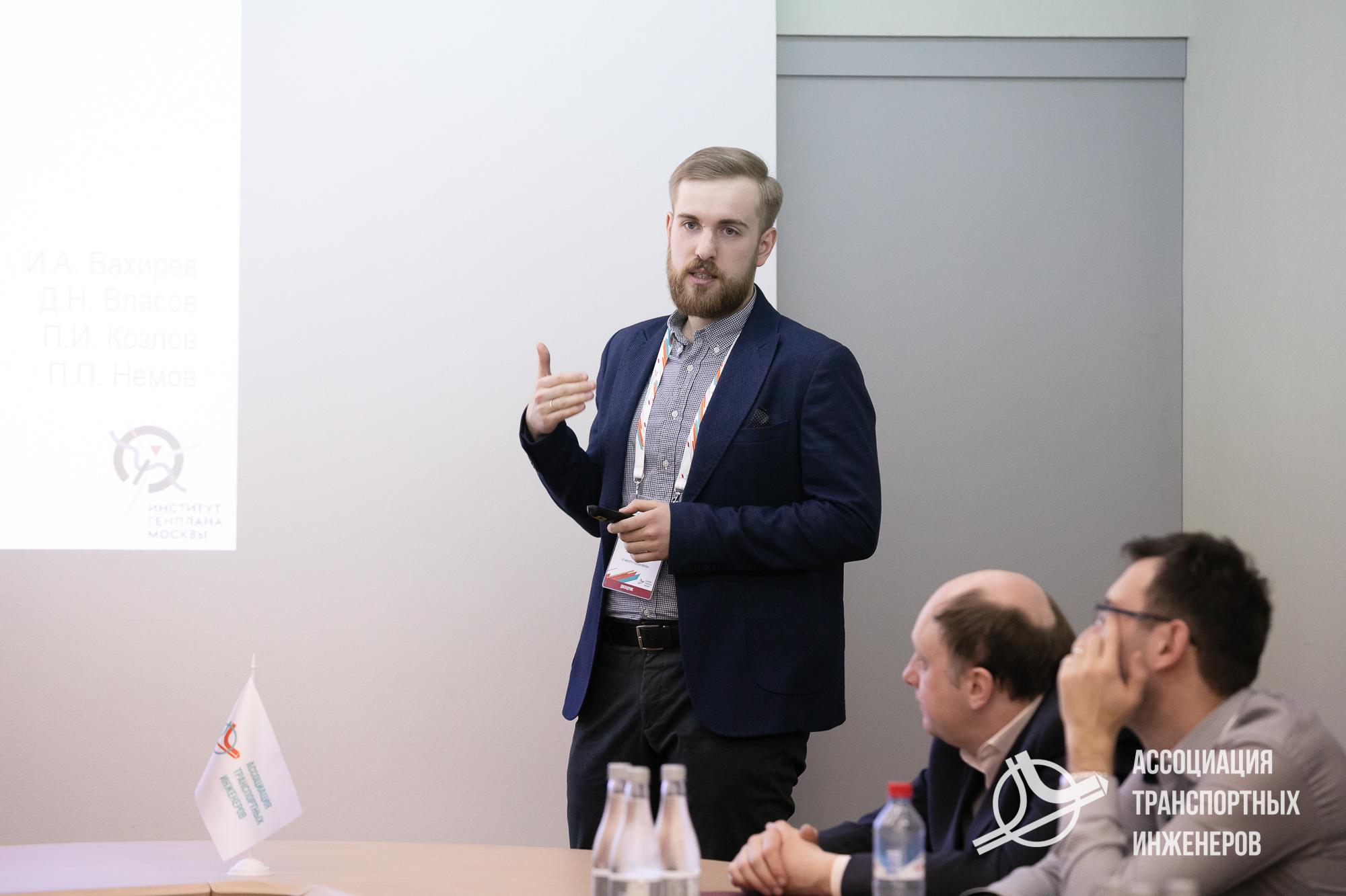 Конференция ТПиМ, 12 апреля  2019  (249)