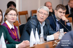Конференция ТПиМ, 12 апреля  2019  (121)