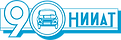 НИИАТ 90 лет логотип FIN.png
