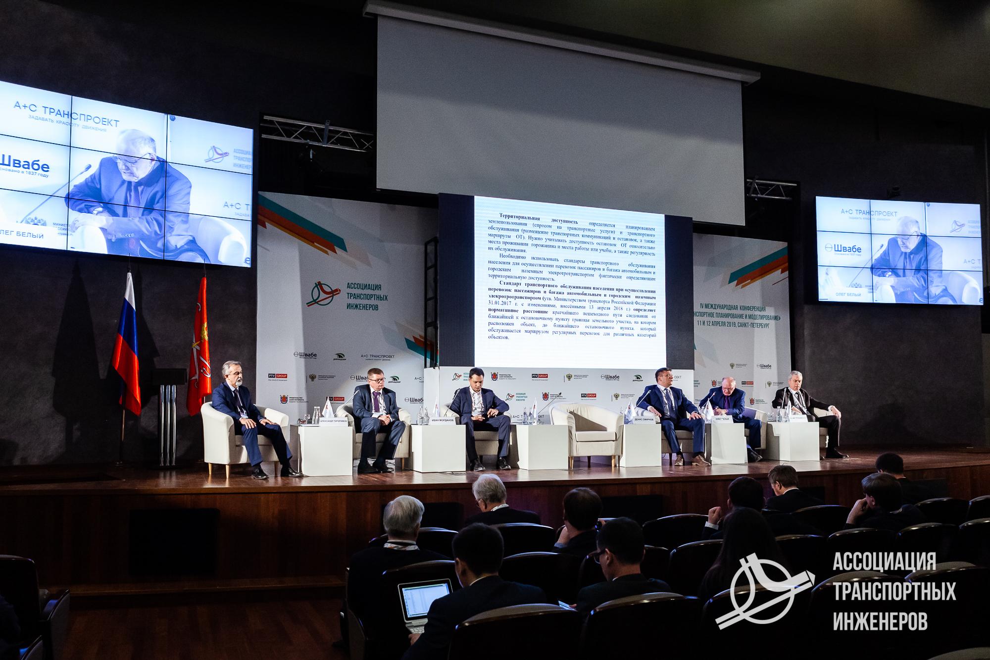 Конференция ТПиМ, 11 апреля 2019 (125)