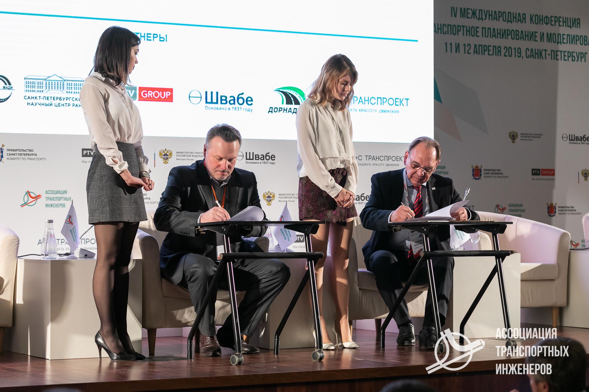 Конференция ТПиМ, 11 апреля 2019 (202)