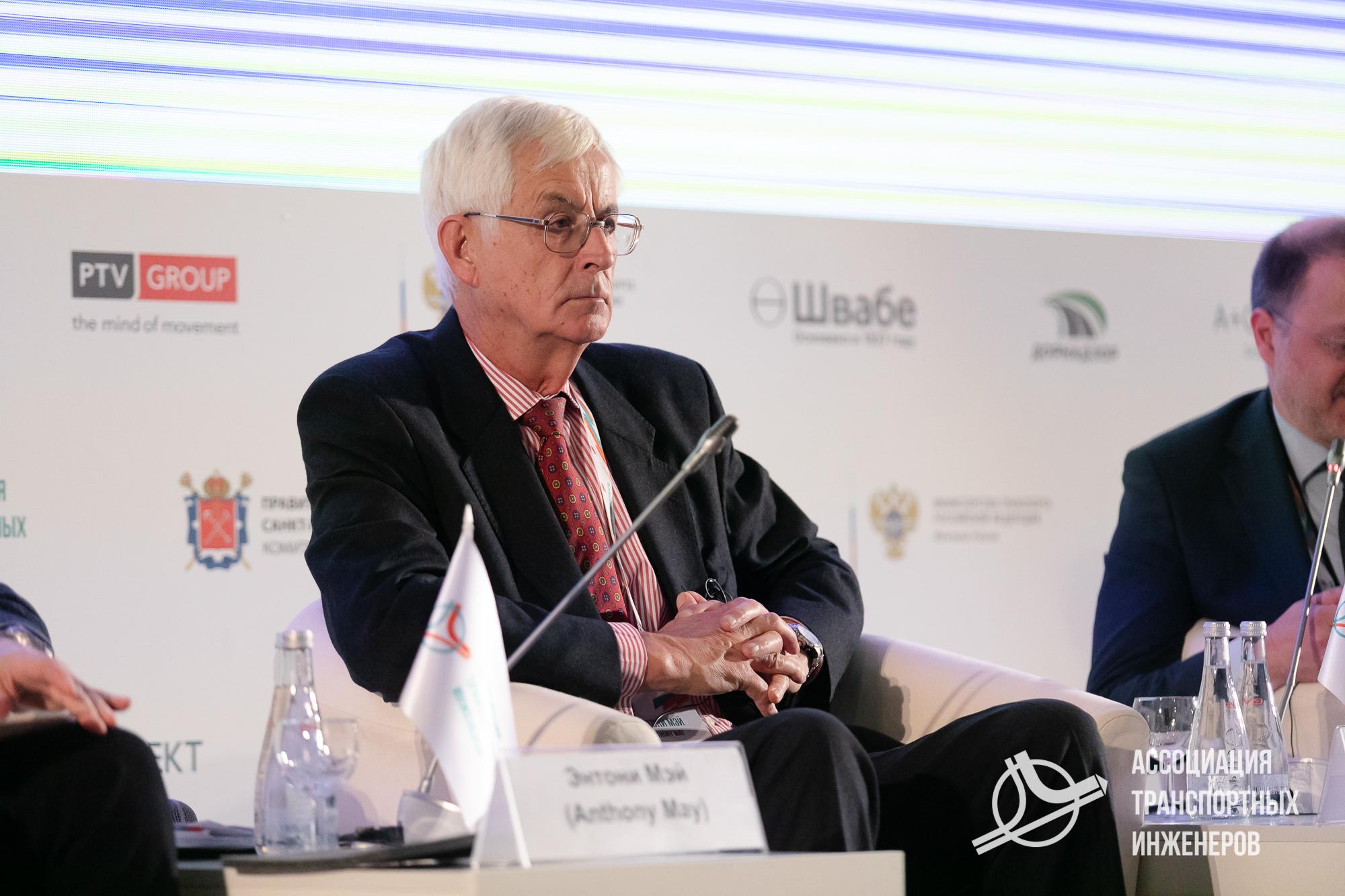Конференция ТПиМ, 11 апреля 2019 (260)
