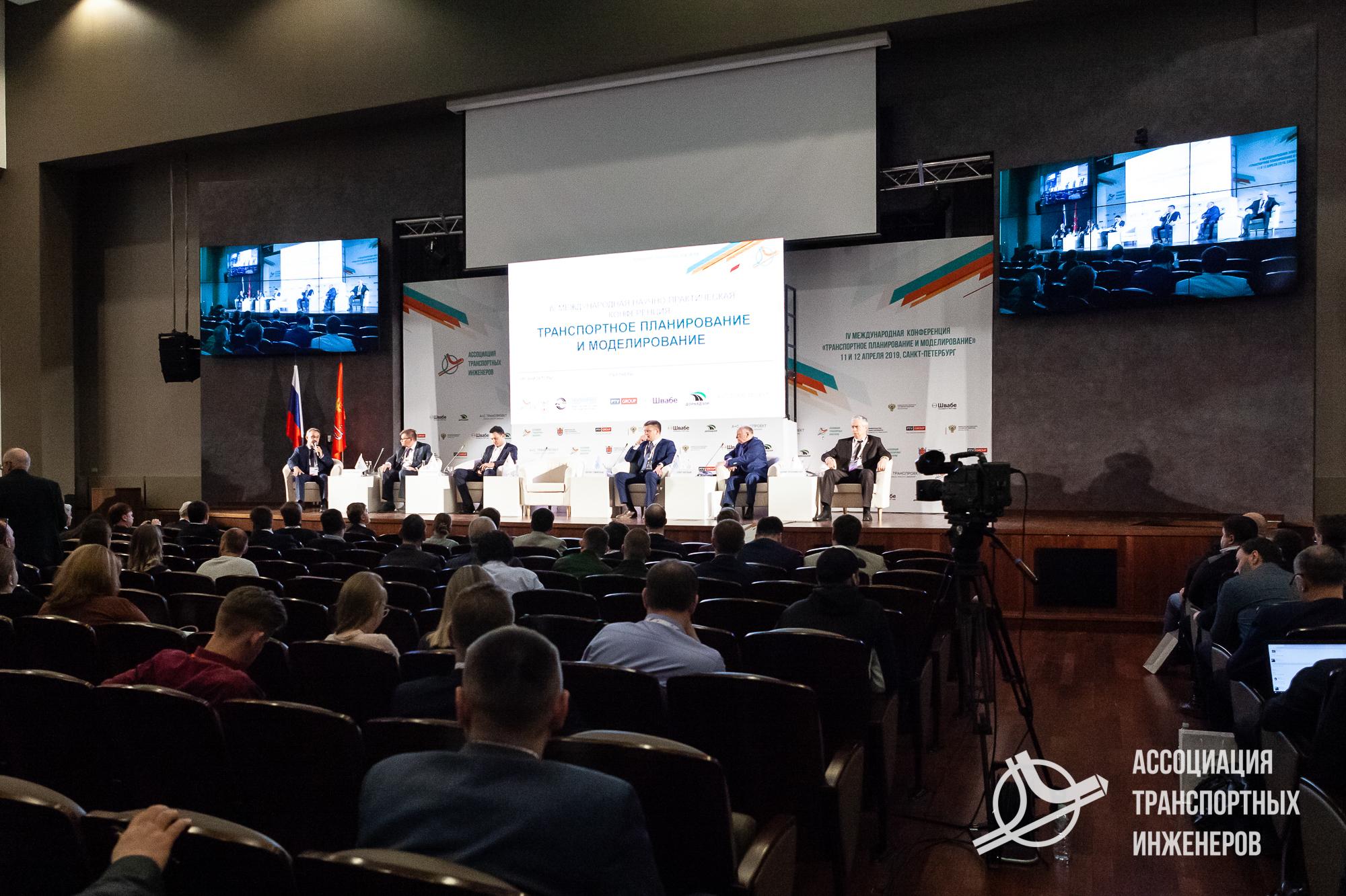 Конференция ТПиМ, 11 апреля 2019 (134)