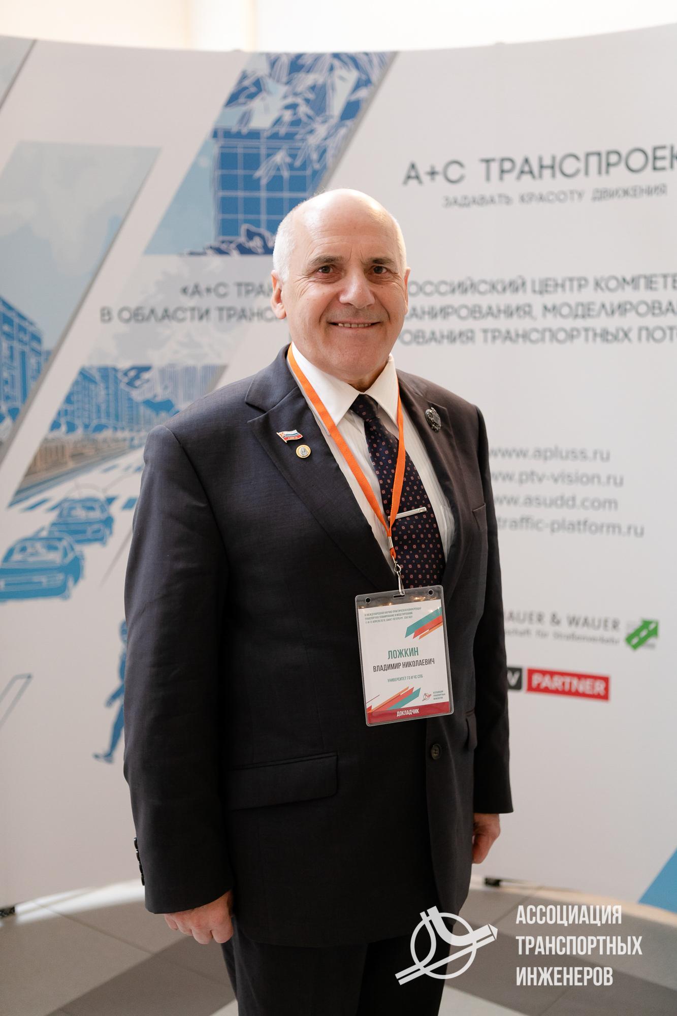 Конференция ТПиМ, 11 апреля 2019 (72)