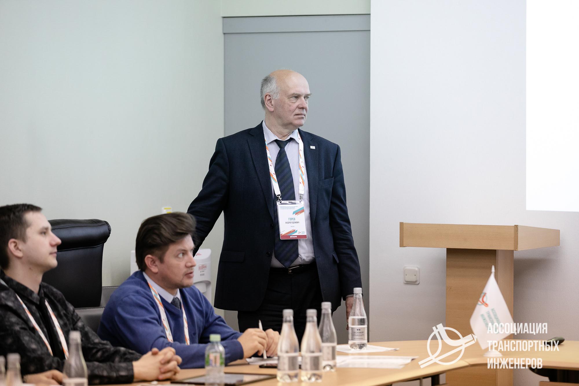 Конференция ТПиМ, 12 апреля  2019  (287)