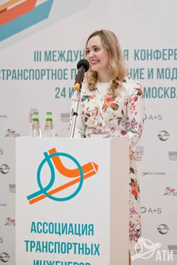 Конференция АТИ_ТПиМ2018 (25)