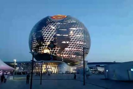 Главный павильон ASTANA EXPO 2017 - павильон Республики Казахстан