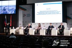 Конференция ТПиМ, 12 апреля  2019  (36).