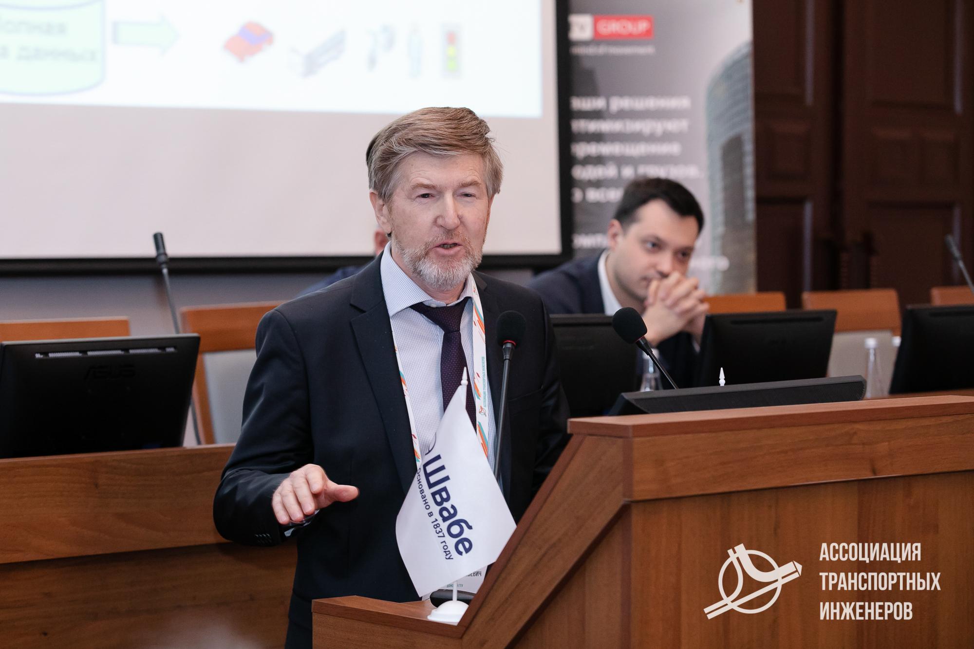 Конференция ТПиМ, 12 апреля  2019  (304)