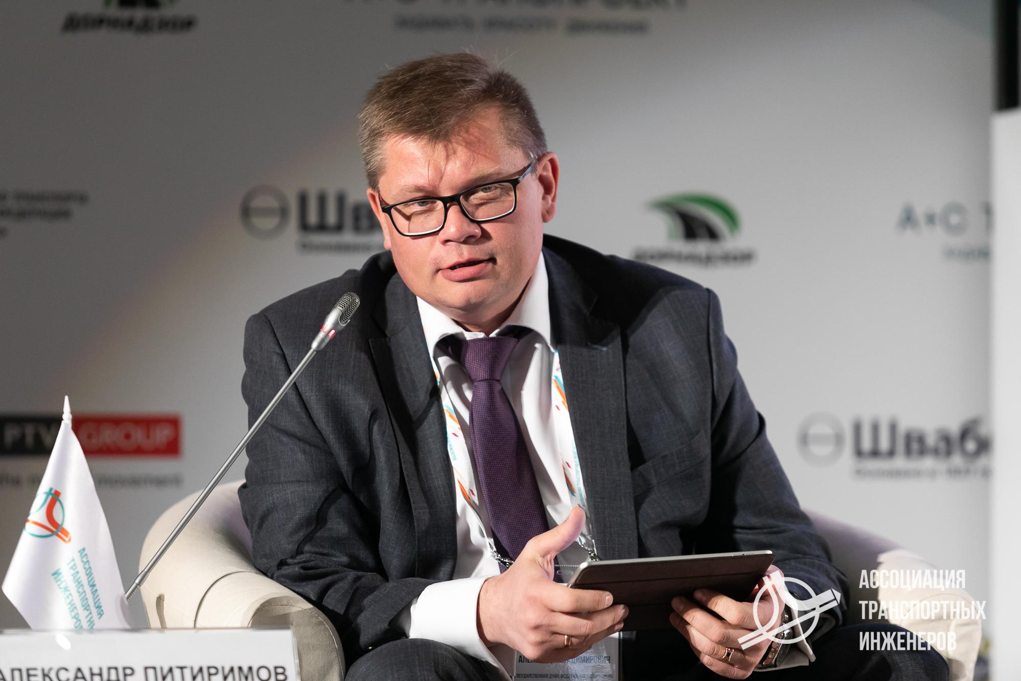 Конференция ТПиМ, 11 апреля 2019 (212)