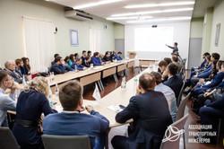 Конференция ТПиМ, 12 апреля  2019  (783)