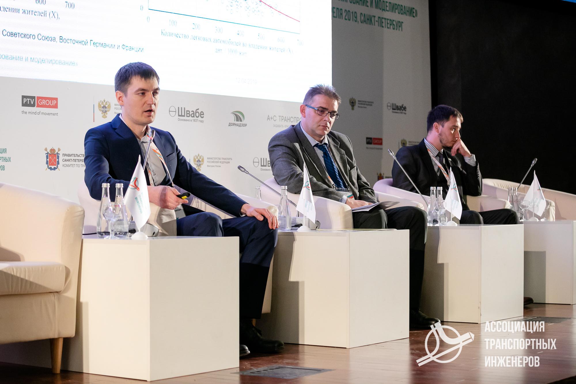 Конференция ТПиМ, 12 апреля  2019  (269)