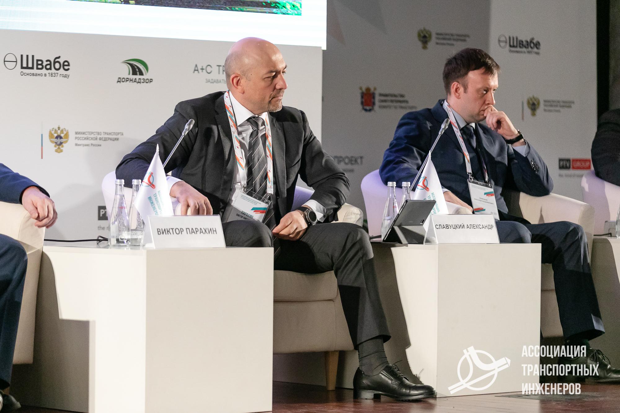 Конференция ТПиМ, 11 апреля 2019 (114)